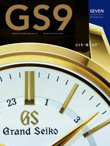 gs9_07_cover